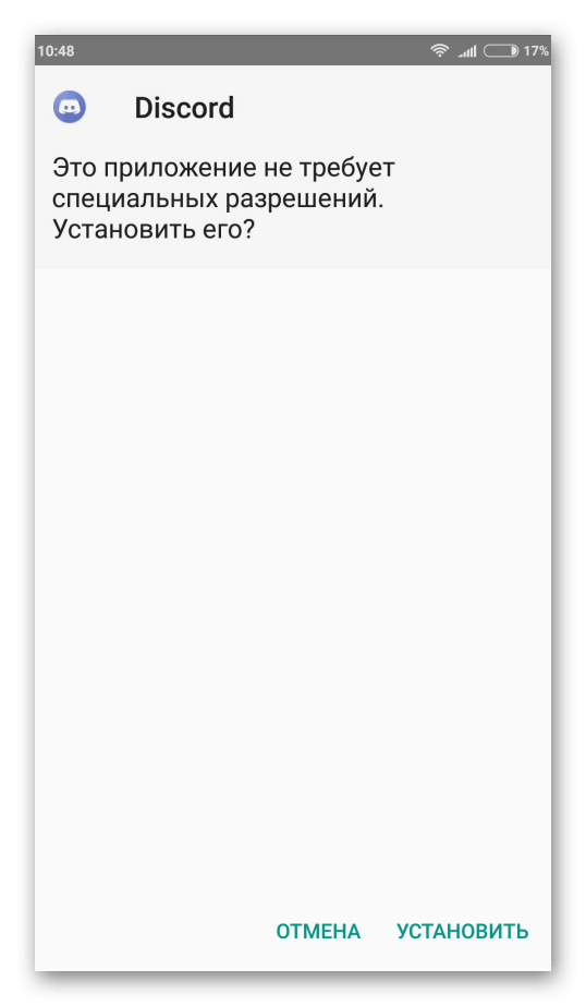 Установка Discord на Android
