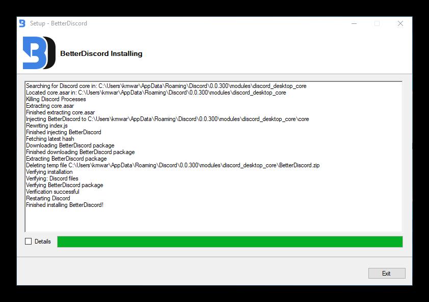 Ход установки Better Discord