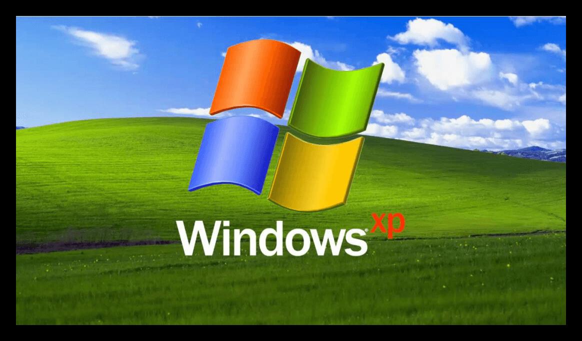 Картинка Windows XP