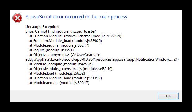 Ошибка javascript discord